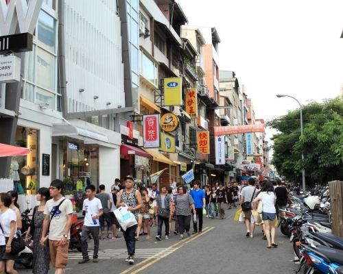 Yizhong St. Commercial District